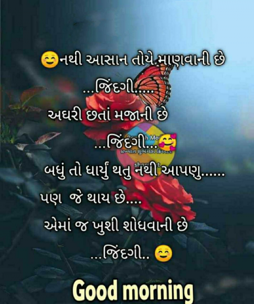 Post by Hardik Rajput on 13-Sep-2021 08:34am