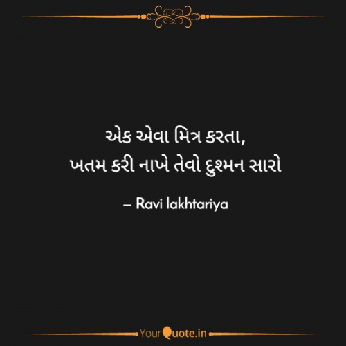 Post by Ravi on 13-Sep-2021 12:20pm