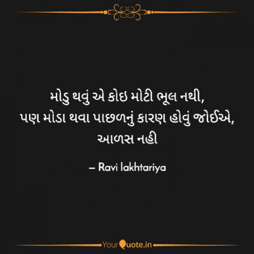 Post by Ravi on 13-Sep-2021 12:21pm