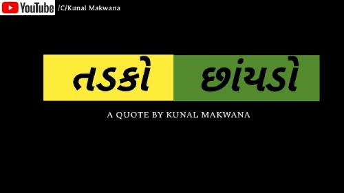 Post by Kunal Makwana on 14-Sep-2021 12:21am
