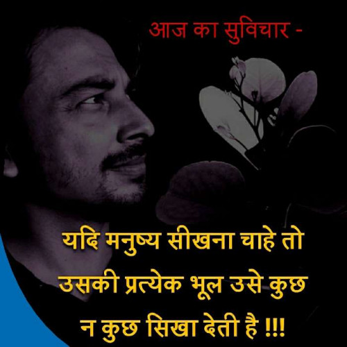 Post by Dilip G Yadav on 14-Sep-2021 07:11am