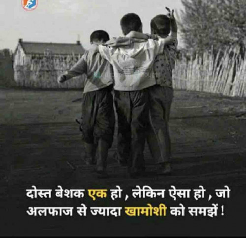 Post by Amrut on 14-Sep-2021 11:01am