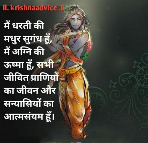 Post by Hardik Rajput on 15-Sep-2021 08:14am