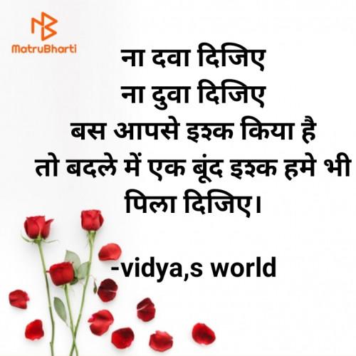 Post by vidya,s world on 15-Sep-2021 09:24am