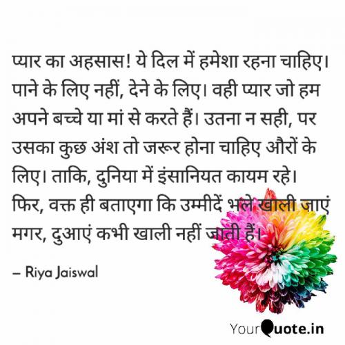 Post by Riya Jaiswal on 15-Sep-2021 06:56pm