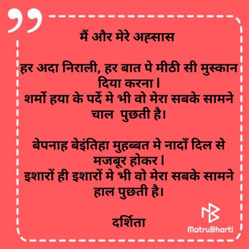 Post by Darshita Babubhai Shah on 16-Sep-2021 08:36am