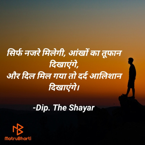 Post by Dip. The Shayar on 16-Sep-2021 08:53am