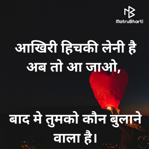 Post by Ghanshyam Patel on 16-Sep-2021 09:08am