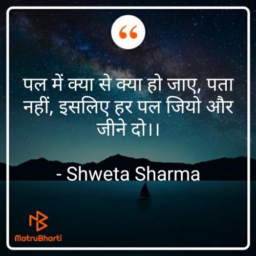 Post by Shweta Sharma on 16-Sep-2021 09:30am