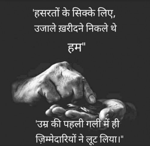 Post by Amrut on 16-Sep-2021 01:00pm