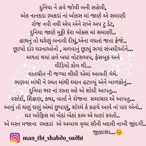 Post by Jignasha Vaidya on 16-Sep-2021 04:00pm