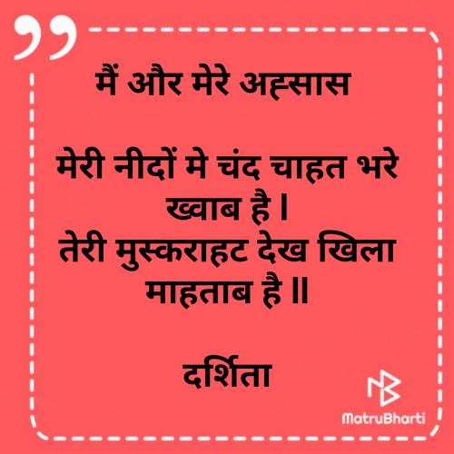 Post by Darshita Babubhai Shah on 17-Sep-2021 08:19am