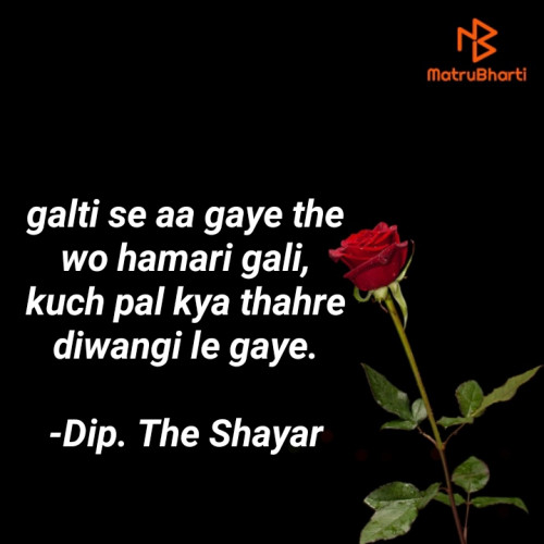 Post by Dip. The Shayar on 17-Sep-2021 09:02am