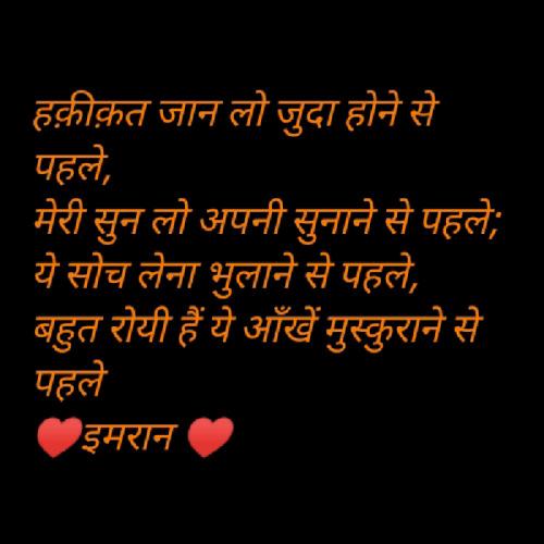 Post by Imran Agriya on 17-Sep-2021 11:23am