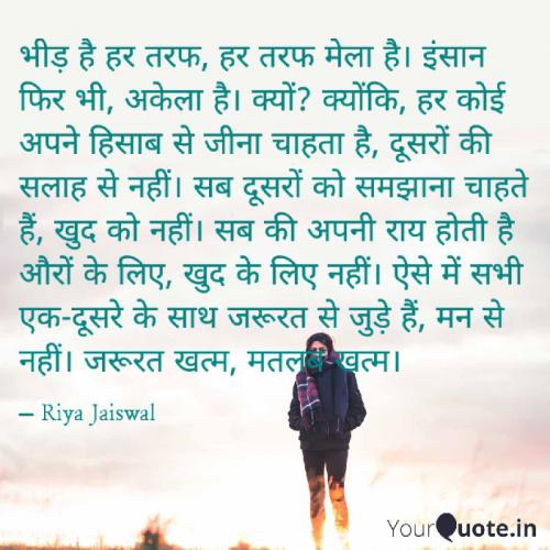 Post by Riya Jaiswal on 17-Sep-2021 07:41pm