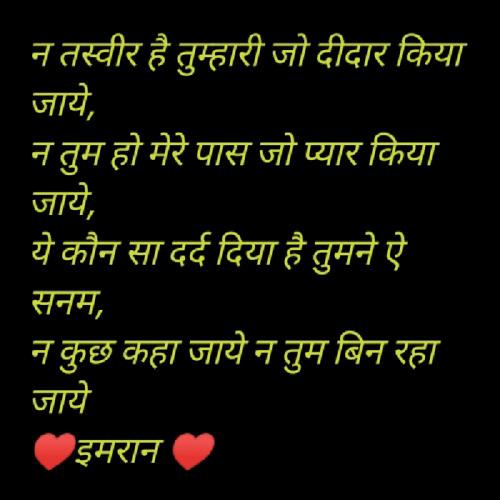 Post by Imran Agriya on 18-Sep-2021 12:25pm