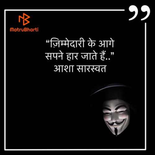 Post by Asha Saraswat on 18-Sep-2021 07:20pm