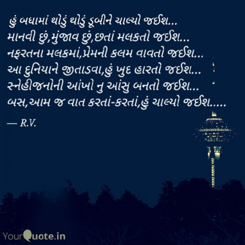 Post by R.V. on 19-Sep-2021 06:35am