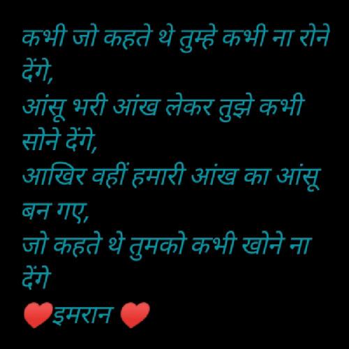 Post by Imran Agriya on 19-Sep-2021 08:28am