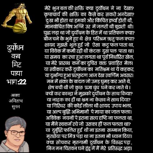 Post by Ajay Amitabh Suman on 19-Sep-2021 08:32am