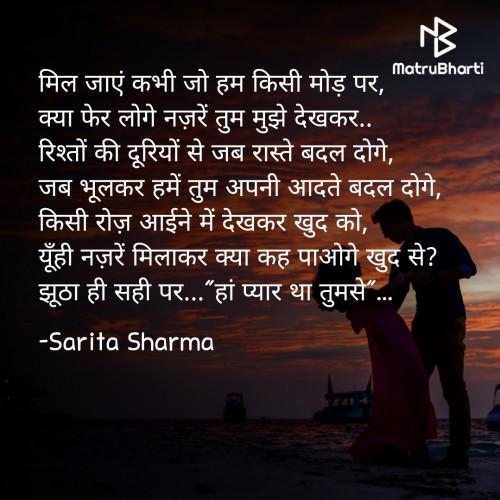 Post by Sarita Sharma on 19-Sep-2021 08:32am