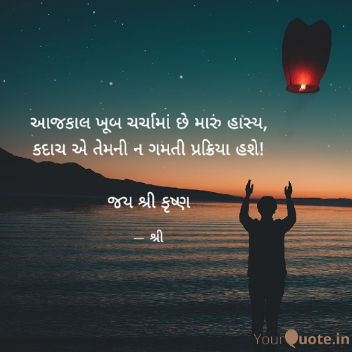 Post by Gor Dimpal Manish on 19-Sep-2021 09:28pm