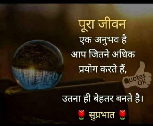 Post by Sawar Mal Patwari on 20-Sep-2021 06:41am