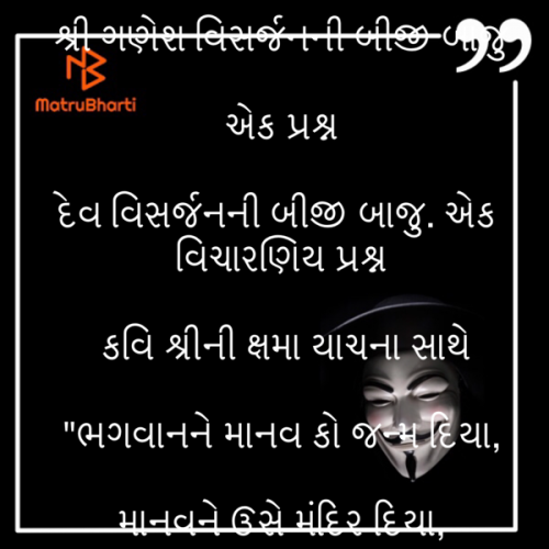 Post by Umakant on 20-Sep-2021 07:45am
