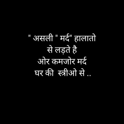 Post by Sagar Patel on 20-Sep-2021 04:57pm