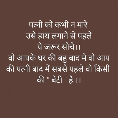 Post by Sagar Patel on 20-Sep-2021 05:05pm