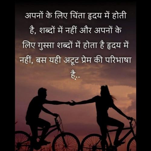 Post by Sagar Patel on 20-Sep-2021 05:12pm