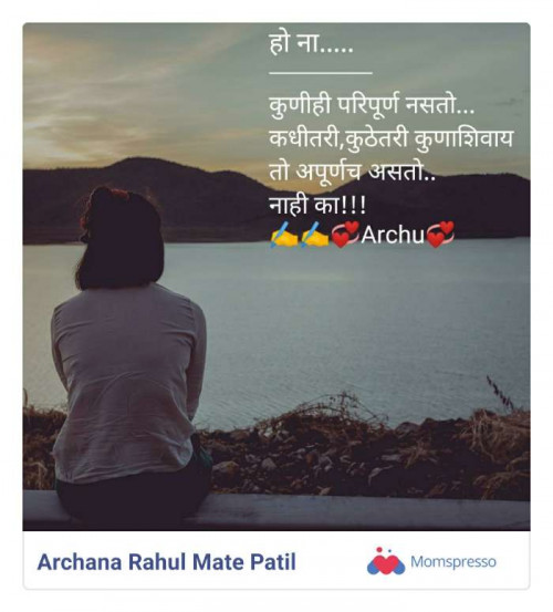 Post by Archana Rahul Mate Patil on 21-Sep-2021 06:17am