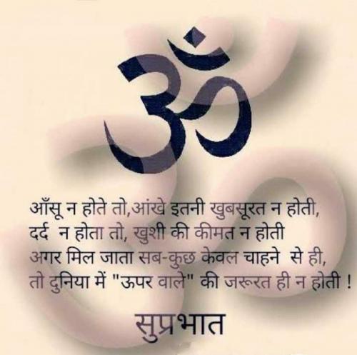 Post by Hardik Rajput on 21-Sep-2021 07:57am