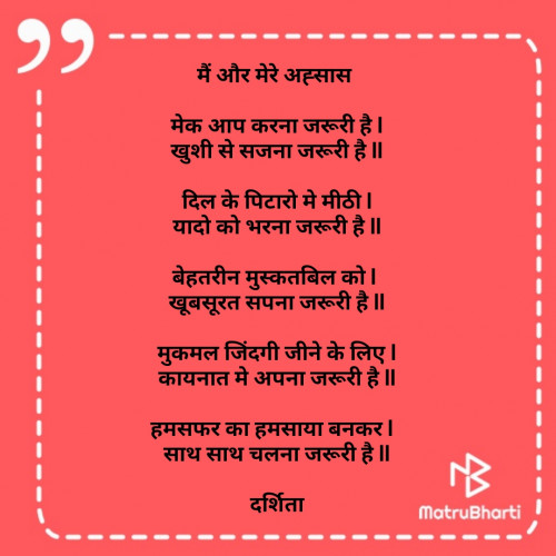 Post by Darshita Babubhai Shah on 21-Sep-2021 08:29am