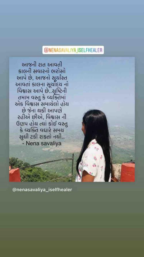 Post by Nena Savaliya on 21-Sep-2021 08:36am