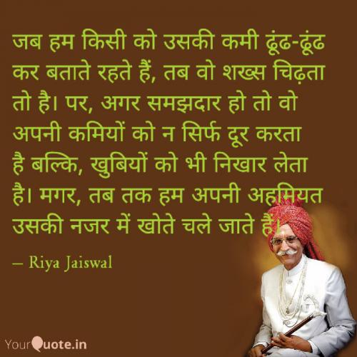 Post by Riya Jaiswal on 21-Sep-2021 08:01pm