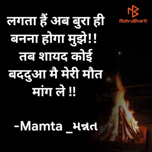 Post by Mamta _મન્નત on 22-Sep-2021 07:38am