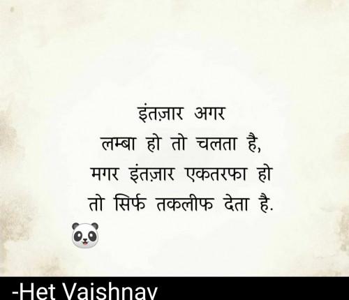 Post by Het Vaishnav on 22-Sep-2021 09:00am