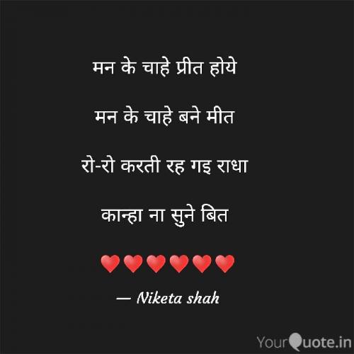Post by NIKETA SHAH on 22-Sep-2021 05:47pm