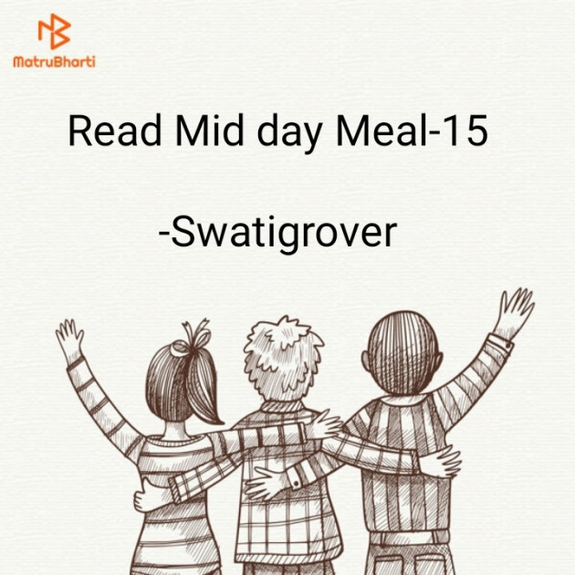 English Story by Swatigrover : 111752135