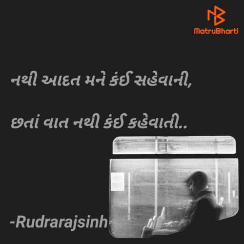 Post by Rudrarajsinh on 23-Sep-2021 11:57am