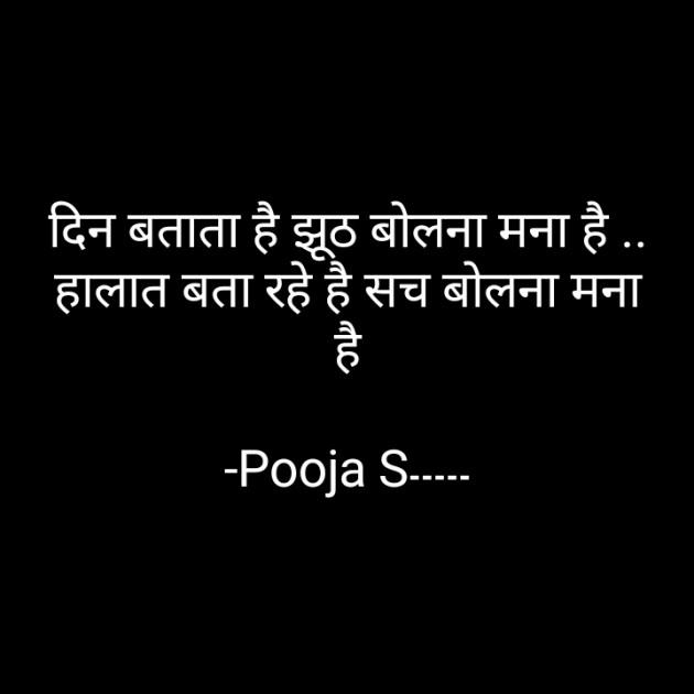 Hindi Dance by P..S۔۔۔۔۔ : 111752253