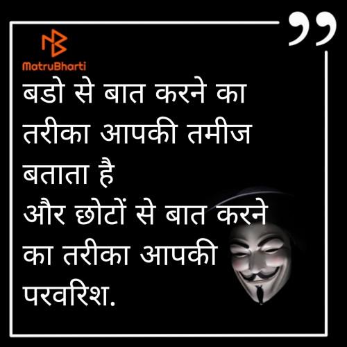 Post by Kamlesh Ghorecha on 23-Sep-2021 12:17pm