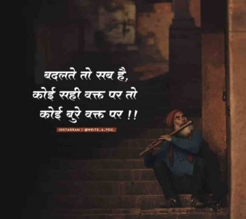 Post by Amrut on 23-Sep-2021 05:35pm
