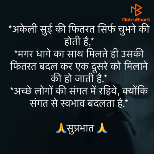 Post by Umakant on 24-Sep-2021 02:41am