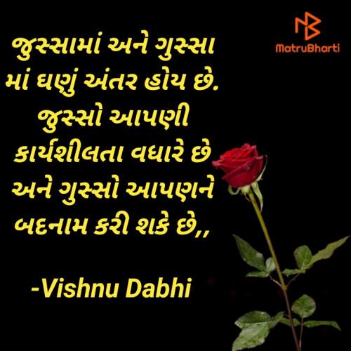 Post by Vishnu Dabhi on 24-Sep-2021 07:07am