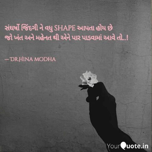 Post by Hina Modha on 24-Sep-2021 08:04am
