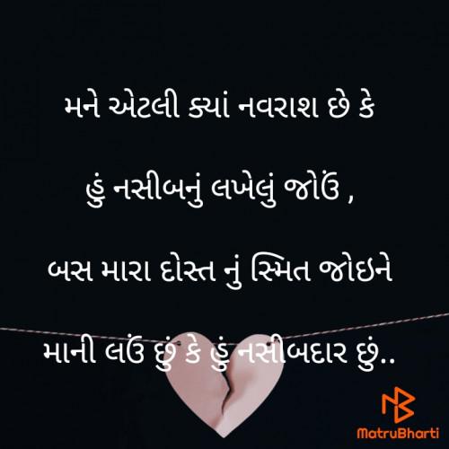 Post by Sangita Behal on 24-Sep-2021 12:55pm
