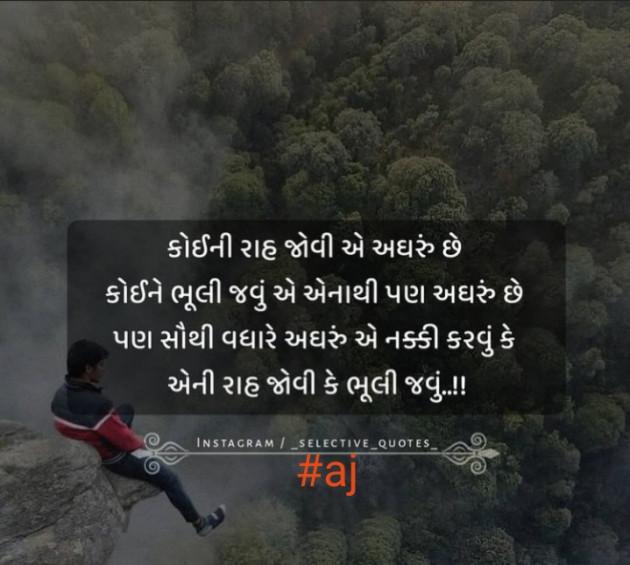 English Whatsapp-Status by Ajay Bhatti : 111752539