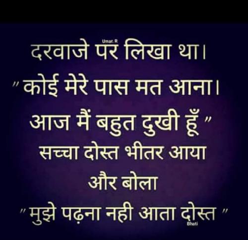 Post by Siddarth on 25-Sep-2021 12:35am